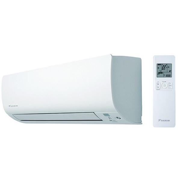 Mural inverter r versible daikin ctxs k for Mural daikin