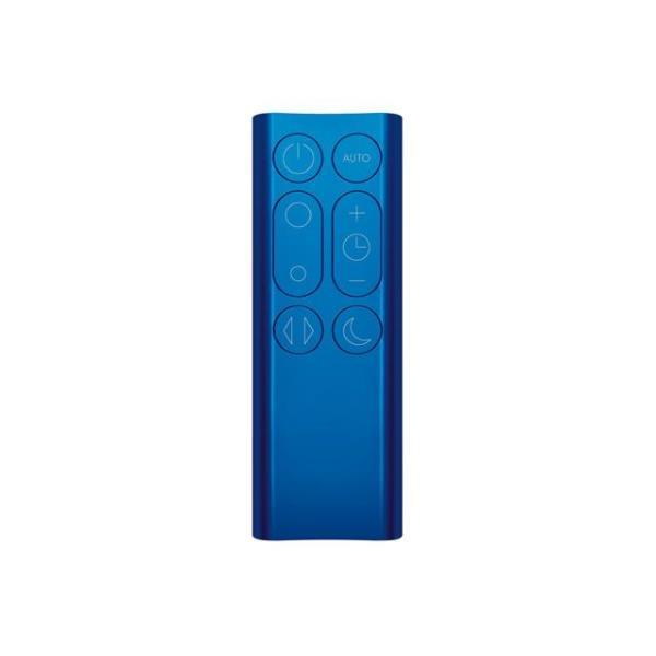 Purificateur pure cool link tour bleu gris - Purificateur d air dyson ...