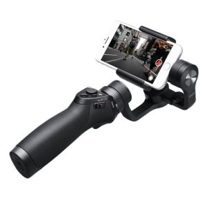 DJI Osmo Mobile 2 Support Connecté - Stabilisateur Pour Smartphone